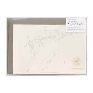 カルトグラフィー ポストカード ニホン4 (CG-PCJ4)