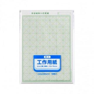 ミニ学用品 工作用紙ミニ (GM-コ)