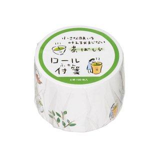 おまじないロール付箋 茶柱 (FS-マ24)