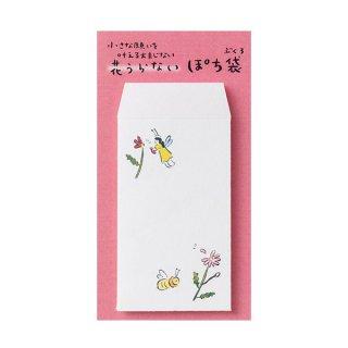 おまじないミニぽち袋 花占い (ノ-マ5)