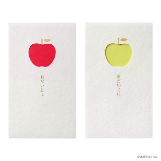 窓ぽち袋 おだいじに りんご (ノ-MD5R)