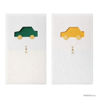 窓ぽち袋 お車代 くるま (ノ-MD6G)