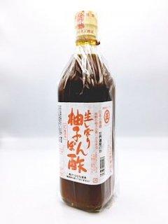 柚子ぽん酢(700ml)丸正の酢