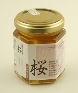 ローズメイ<br>HONEY MADE<br>桜蜂蜜(140g)