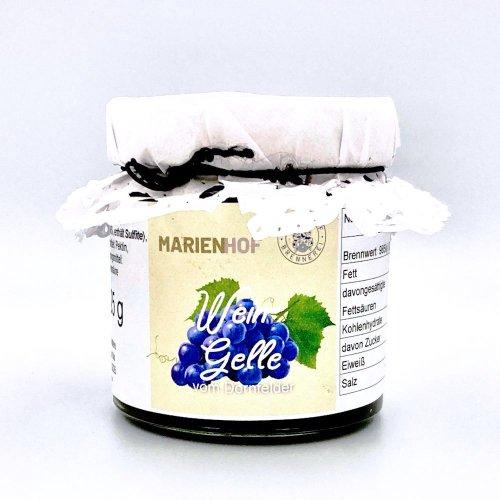 マリエンホーフ社ワインジャム赤・ドルンフェルダー(200ml)