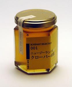ローズメイ<br>クローバー蜂蜜