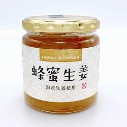 蜂蜜生姜・ローズメイ