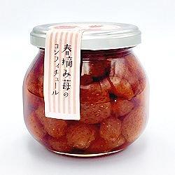 春摘み苺のコンフィチュール・ローズメイ