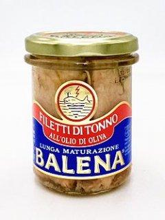 バレーナ社まぐろオリーブオイル漬け