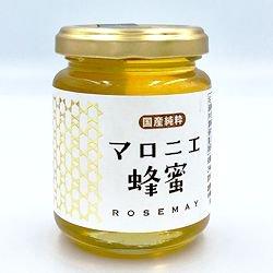 秋田県産 マロニエ蜂蜜