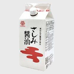 鎌田 さしみ醤油