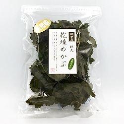 鎌倉産 天然物 乾燥めかぶ