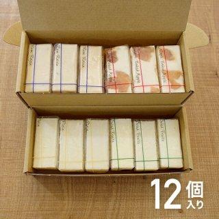 送料無料 贅沢チーズケーキ4種セット 冬 [12個入り]【直送商品  同メーカー同梱発送可 代引不可】コガネイチーズケーキ