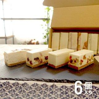 送料無料 チーズケーキお試し4種食べ比べセット 冬 [6個入り]【直送商品  同メーカー同梱発送可 代引不可】コガネイチーズケーキ