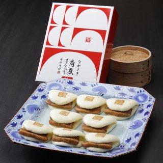 【岩崎本舗】長崎角煮まんじゅう 8個入(化粧箱)