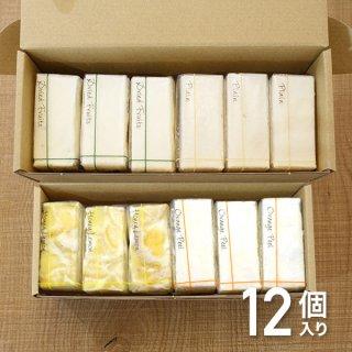 送料無料 贅沢チーズケーキ4種セット 夏 [12個入り]【直送商品  同メーカー同梱発送可 代引不可】コガネイチーズケーキ