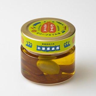 からすみオリーブオイル漬 小【直送商品 同メーカー同梱発送可 代引不可】