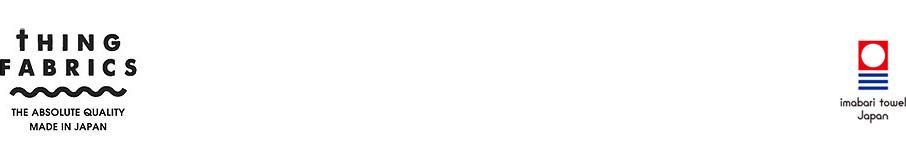 今治タオル | 生地製品製造、販売 ー 通販サイト | THING FABRICS