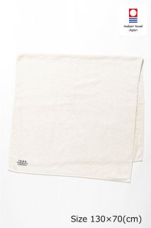 Organic t100 Bath Towel