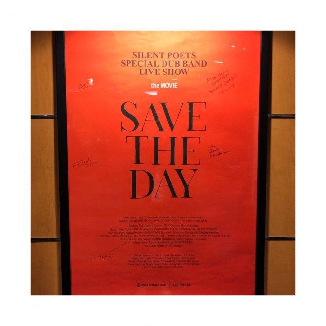 ライブドキュメンタリー映画「SAVE THE DAY」を観てきました。