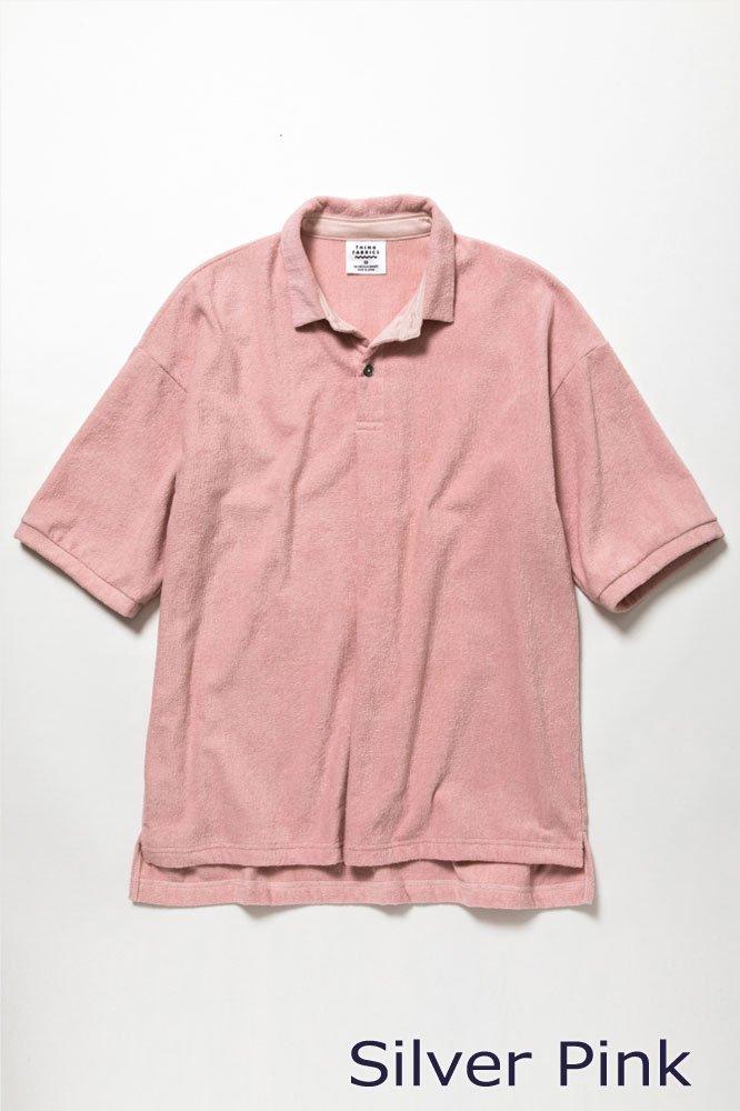 TF ポロシャツ ショートパイル【画像6】
