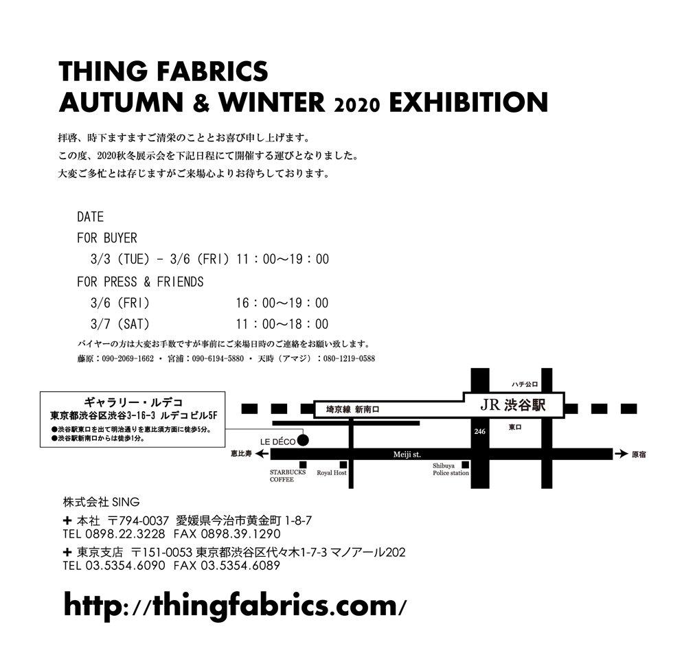 THING FABRICS 2020AW EXHIBITION【画像2】
