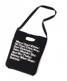 TOURIUTA SHOULDER TOTE BAG