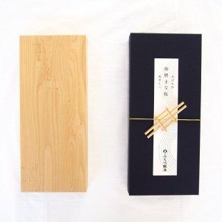 ☆限定商品☆ 神輿まな板【送料無料】
