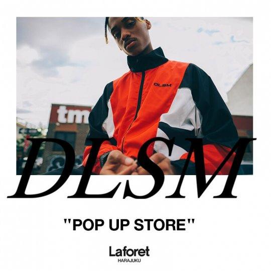 DLSM POP UP SHOP at 1Laforet HARAJUKU 開催のお知らせ
