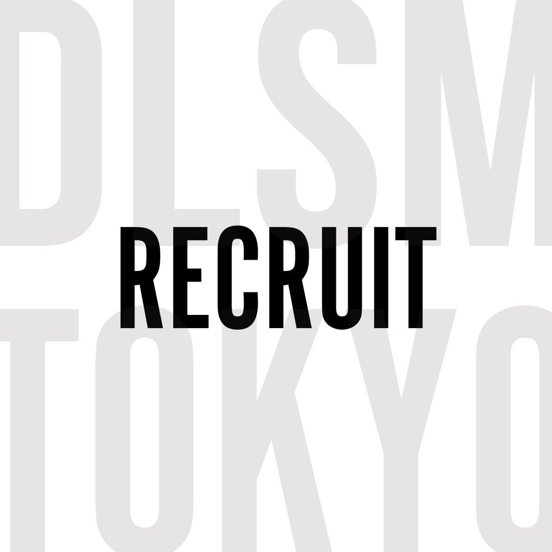 DLSM 正社員 / アルバイトスタッフ募集