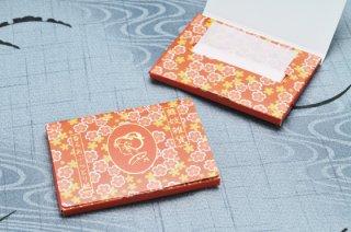 香るあぶらとり紙「舞妓の香り」 - 柑橘系の爽やかな香り 50枚入