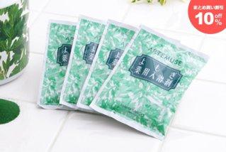 よもぎ入浴剤 マミーサンゴ 薬用バスソルトA - 分包タイプ1箱24個入り(まとめ買い割引10%off) 30g×5包入×24個入り