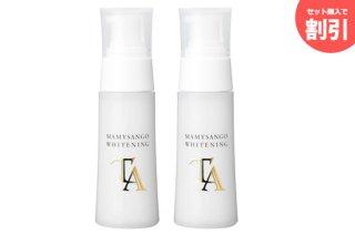 マミーサンゴ 美白化粧品2本セット - エッセンス2本 30mL×2