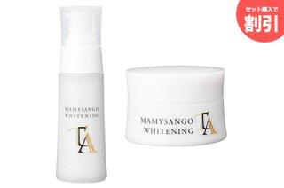 マミーサンゴ 美白化粧品2本セット - エッセンス 30mL / クリーム 30g