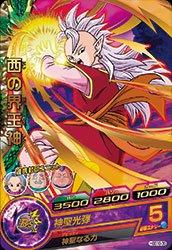 HGD10-30 R 西の界王神