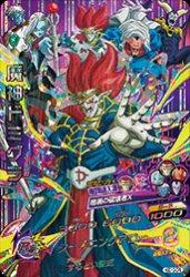 HGD10-CP8 CP 魔神ドミグラ