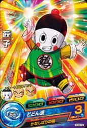 HGD6-12 C 餃子