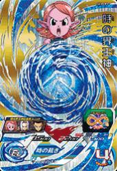 SH3-CP1 CP 時の界王神