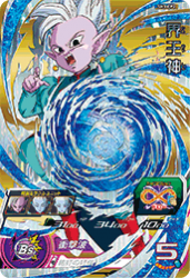 SH3-CP2 CP 界王神
