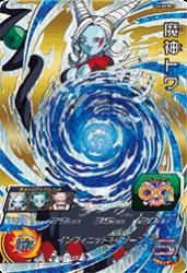 SH3-CP5 CP 魔神トワ