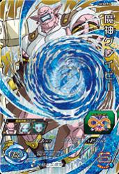 SH3-CP7 CP 魔神グレイビー