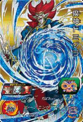 SH3-CP8 CP 魔神ドミグラ
