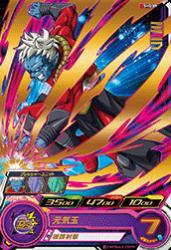 SH5-09 R ミラ
