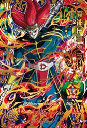 UM3-037 UR 魔神ドミグラ