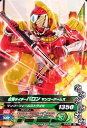 3-006 N 仮面ライダーバロン マンゴーアームズ