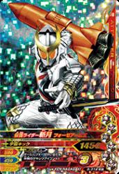3-012 SR 仮面ライダー斬月 フォーゼアームズ