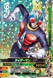 3-028 SR ライダーマン