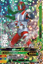 3-034 SR 仮面ライダーZX