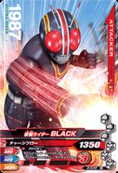 3-035 N 仮面ライダーBLACK