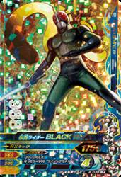 3-036 LR 仮面ライダーBLACK RX